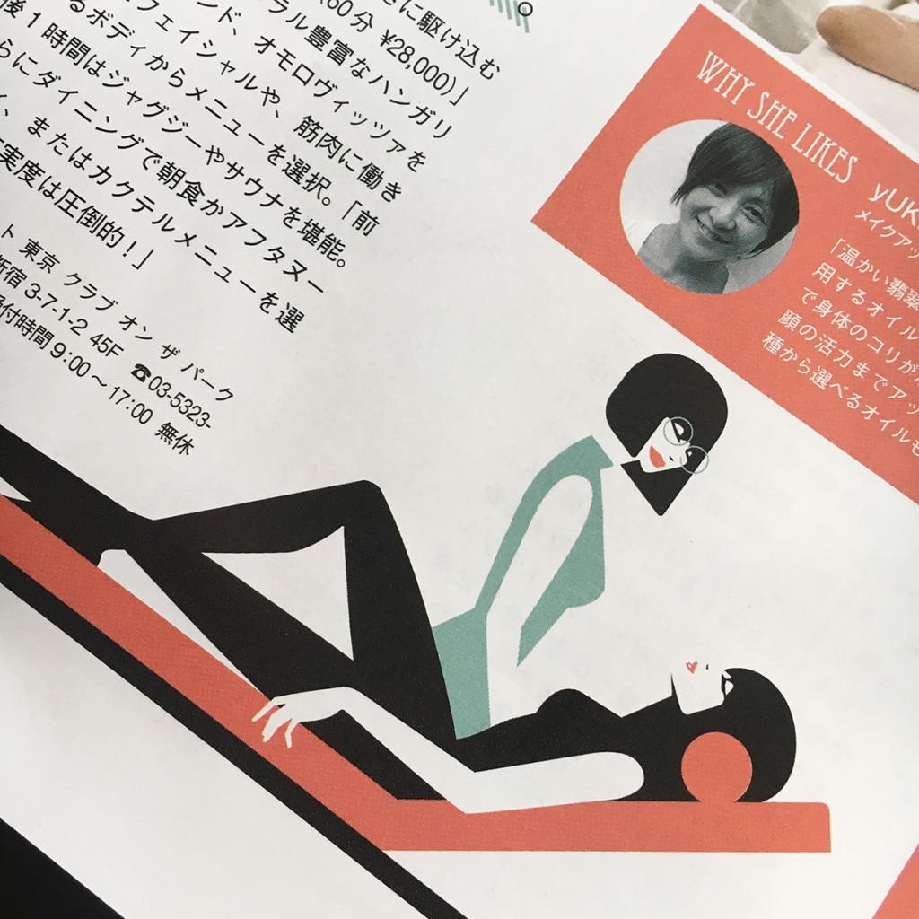 Vogue_Japan_IMG_3034
